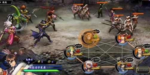 Sengoku Basara Game PC